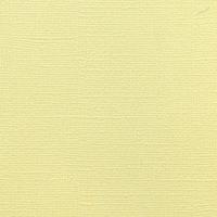 BAZIX A4 KARTON 5204 SUNSET YELLOW