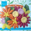 MD Paper flowers CP8965 summer