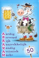 Wenskaart 32 Abraham
