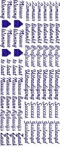 Tekststicker VBK 023 Div teksten Nieuwe Woning/nieuwe baan