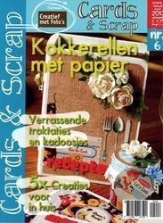 Tijdschrift Cards & Scrap 6 jan/feb Kokkerellen met papier