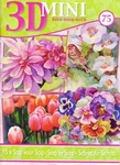 Studio Light 3D Mini boek 75 Bloemen