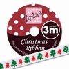 Docrafts Anita's Christmas Ribbon ANT 367915 Christmas Trees