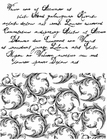 Clearstamp Viva My Paperwolrd 6745 Letters & Embillishments