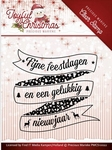 Precious Marieke Joyful Christmas Clear Stamp PMCS10022 TXT