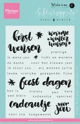 MD Clear Stamp Karin Joan KJ1717 Giftwrapping Kerstwensen