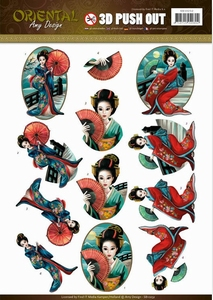 3D Stansvel Amy SB10252 Oriental Geishas