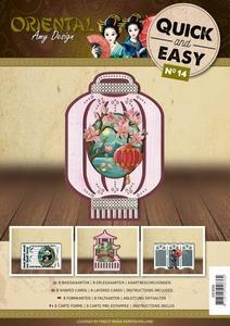 Quick and Easy 14 Amy Design QAE10014 Oriental