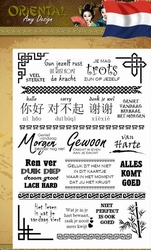 Amy Design Clearstamp ADCS10041 Oriental