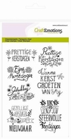 CraftEmotions A6 clearstamps 1267 Christmas Star handl